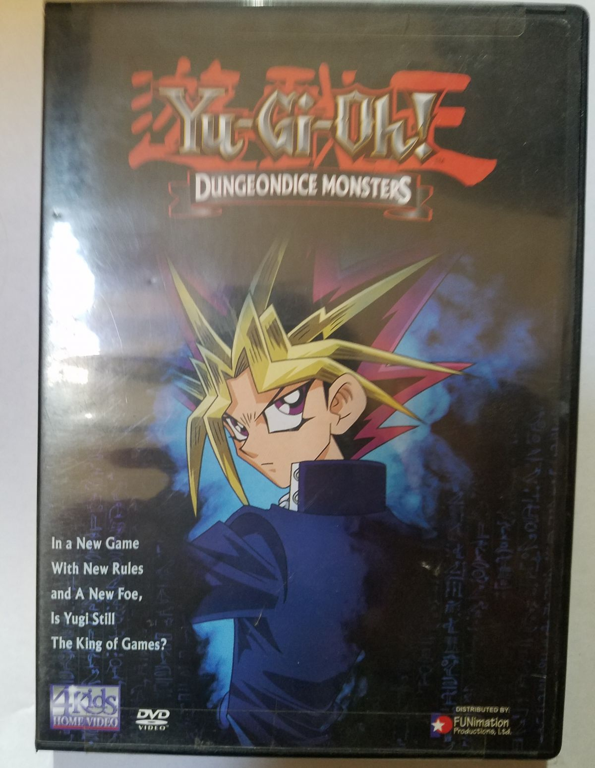 YUGIOH DUNGEONDICE MONSTERS VOL.16 SEASON 1